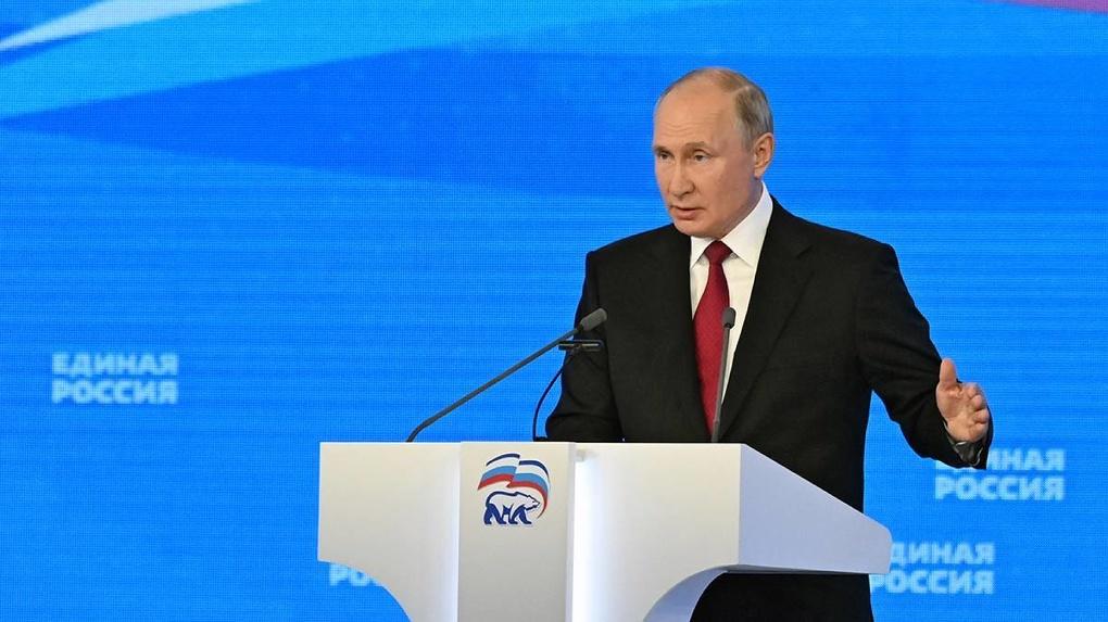 Владимир Путин отметил серьёзное обновление списка кандидатов в Госдуму от «Единой России»