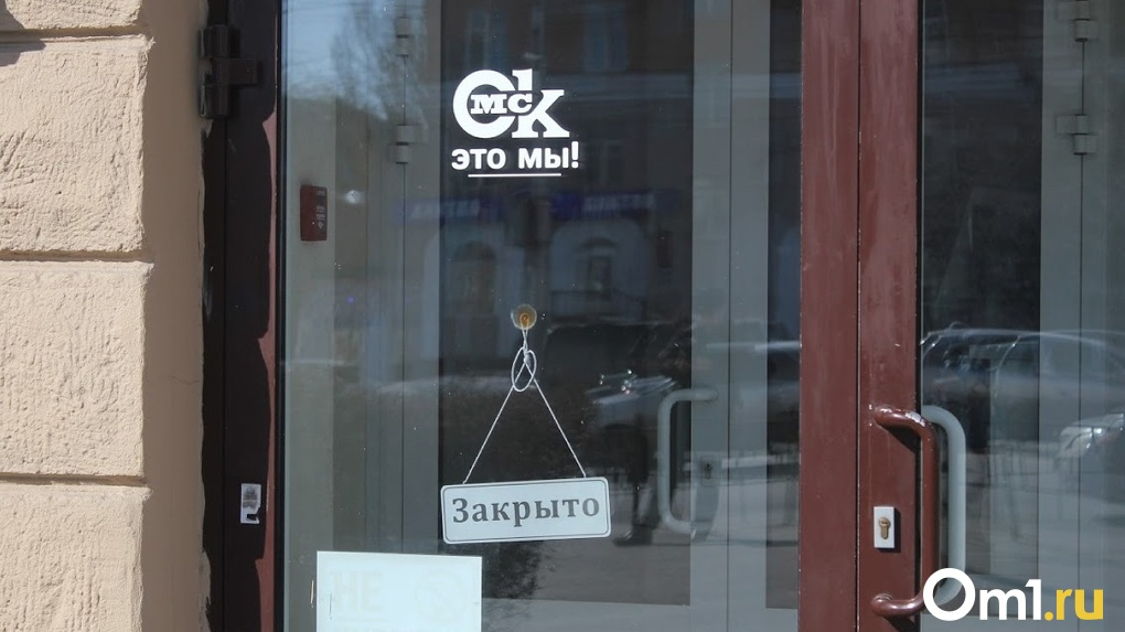Глава омского Роспотребнадзора рассказал, когда будут открыты рестораны и детские сады