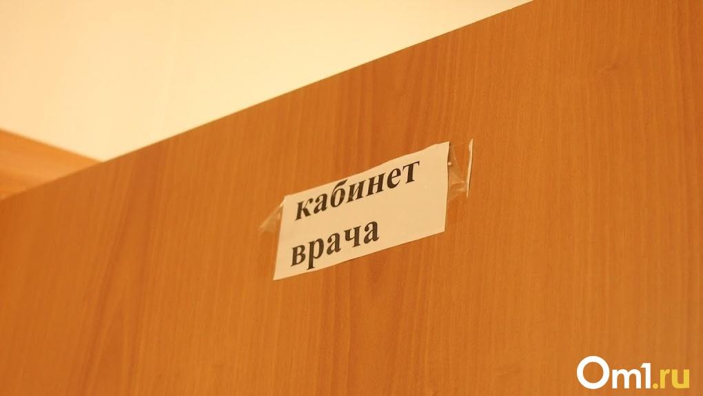 В Омске в 48 детских садах нет медиков