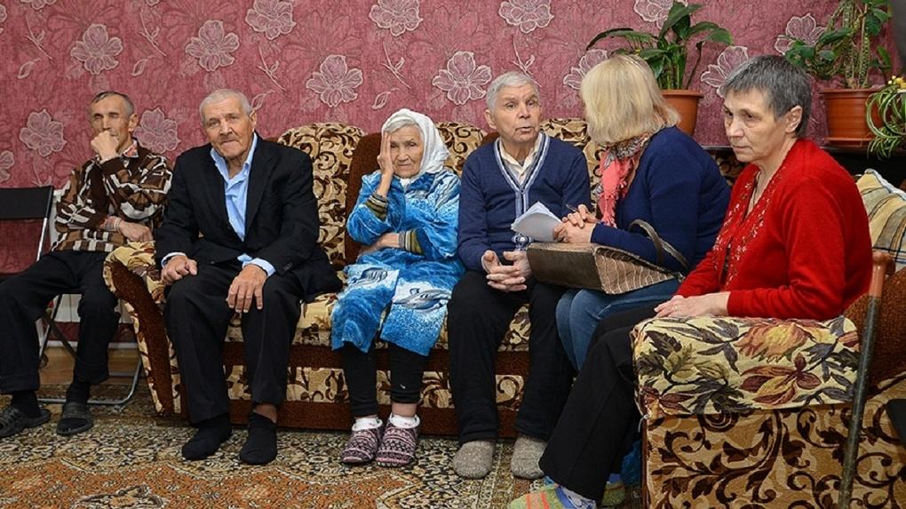 детские дома и дома престарелых по г.москва