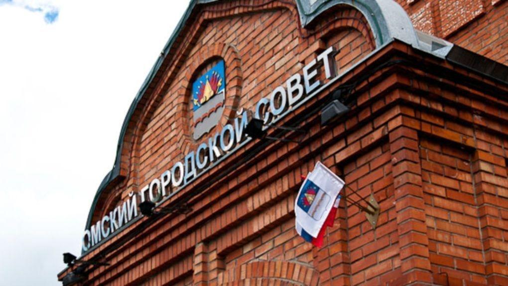 В Горсовете Омска будут получать зарплаты пока только три депутата