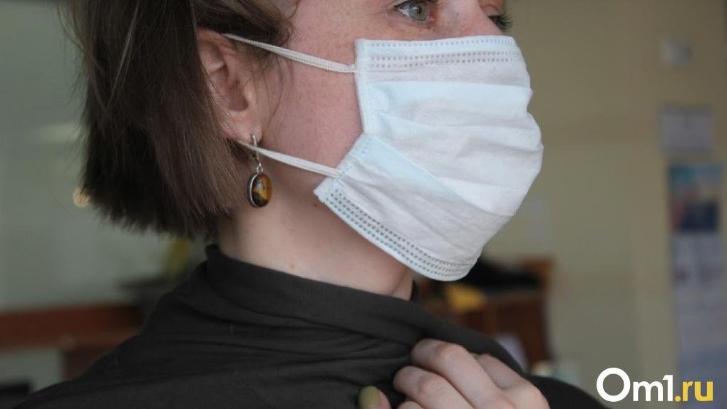 У студентки из Омска диагностирован коронавирус. Обновлено
