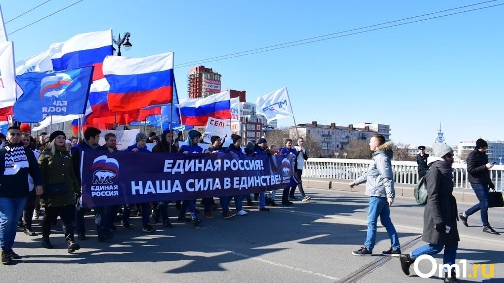 «Единая Россия» рассказала о выполнении пятилетней предвыборной программы