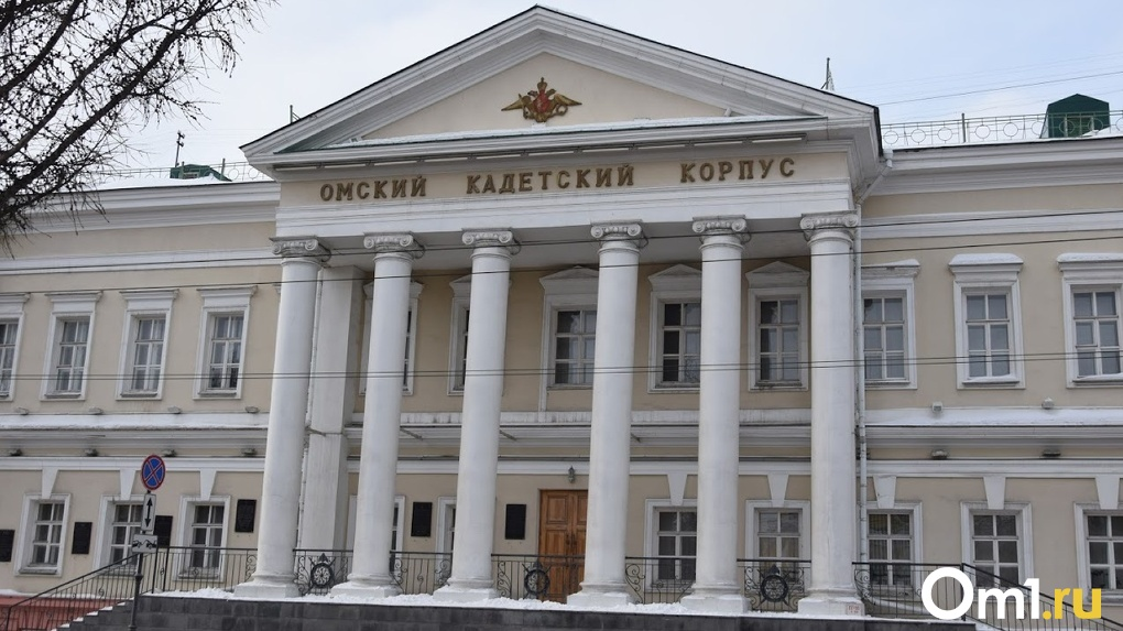 Аварийное состояние кадетского корпуса в Омске могли сымитировать ради строительства гостиницы