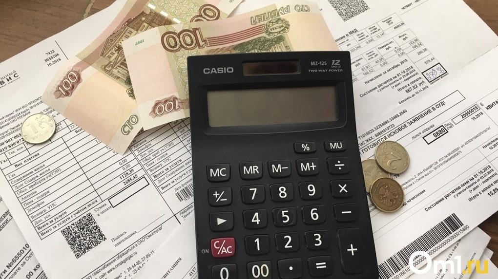 РЭК утвердила новые тарифы для теплоснабжающих компаний в Омске