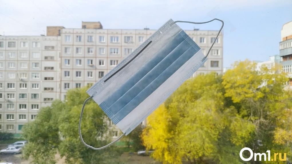 В Омске могут ужесточить режим из-за роста заболевших COVID-19. Заседание оперштаба назначено на сегодня