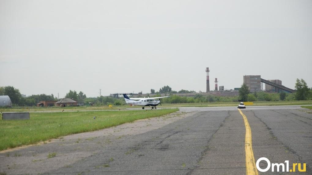 На новом генплане Омска нет аэропорта Омск-Федоровка