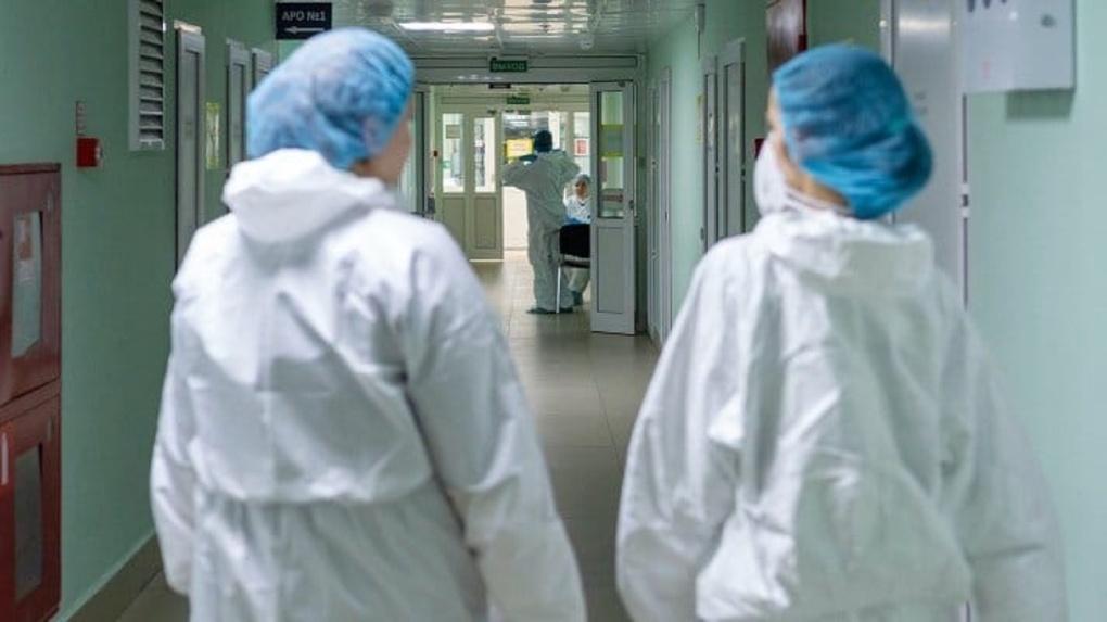 Названо имя нового замминистра здравоохранения Омской области – это гинеколог из Подмосковья