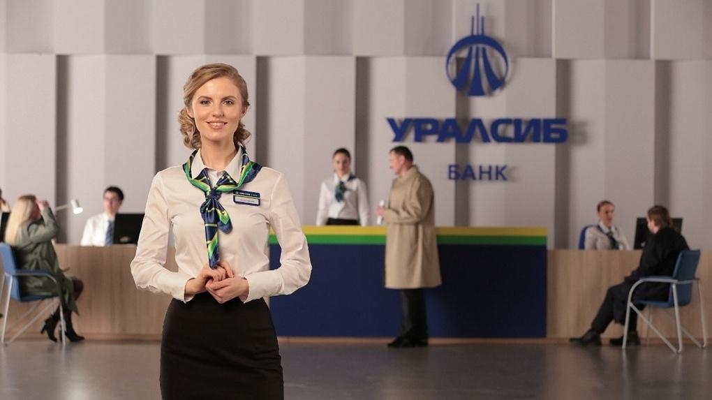 О мерах поддержки малого бизнеса от Банка УРАЛСИБ