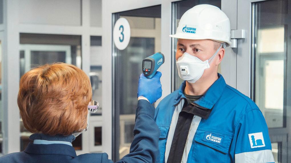 На Омском НПЗ ввели дополнительные меры обеспечения безопасности сотрудников