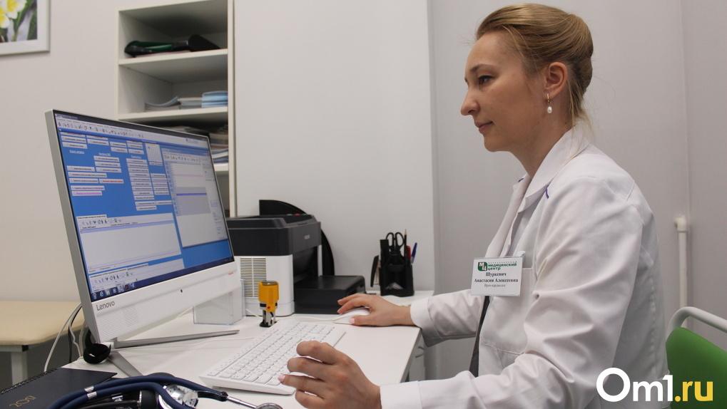 В Новосибирской области запустили интерактивную карту пунктов тестирования на коронавирус