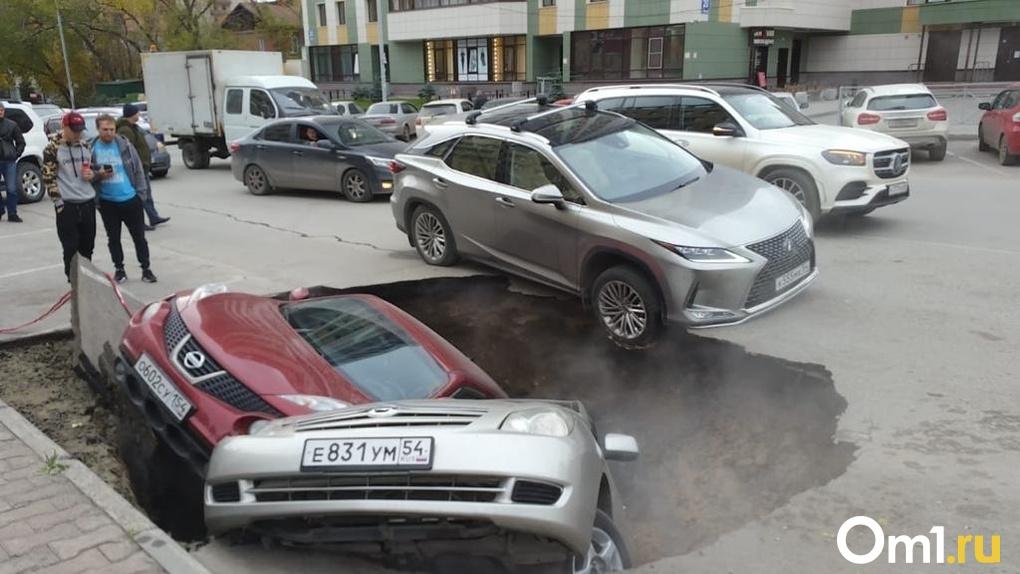 Две машины провалились в асфальт в центре Новосибирска. Видео