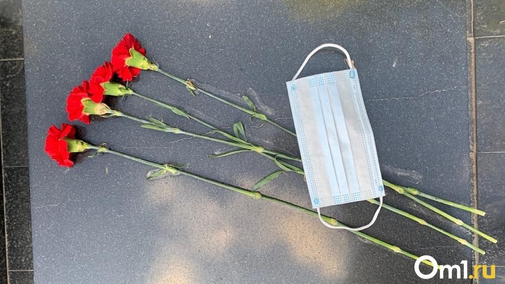 В Омске от коронавируса скончался профессор медуниверситета Юрий Дроздовский