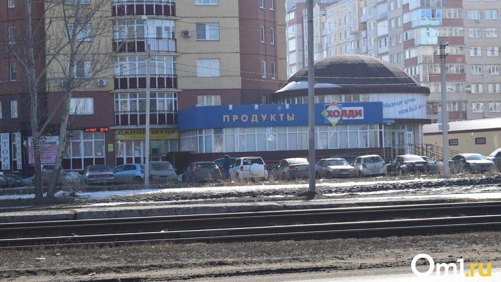 «Где остались ваши магазины?». В центре Омска исчезают дискаунтеры «Холди»