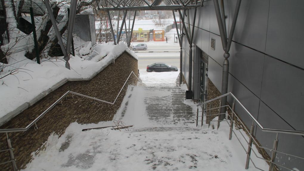 Гололёд и мокрый снег: в Новосибирске резко похолодает до минусовых температур