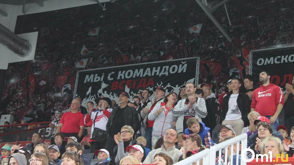Власти Московской области разрешили омскому «Авангарду» играть в присутствии зрителей
