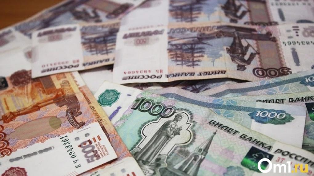 Омским пенсионерам с 1 июля прибавят 3500 рублей к пенсии