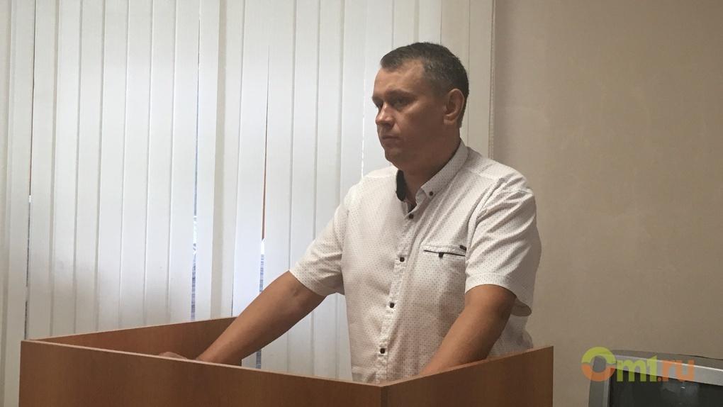 Бывший замначальника омской полиции Ярков, обвиняемый в браконьерстве, сказал на суде последнее слово