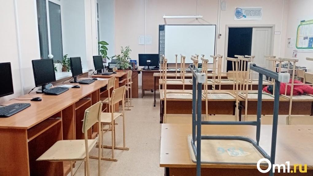 Роспотребнадзор объявил о новой вирусной опасности в Омске. Школы могут уйти на карантин