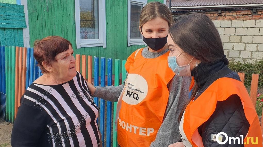 Ко Дню пожилого человека 500 омских пенсионеров получили «Корзины доброты»