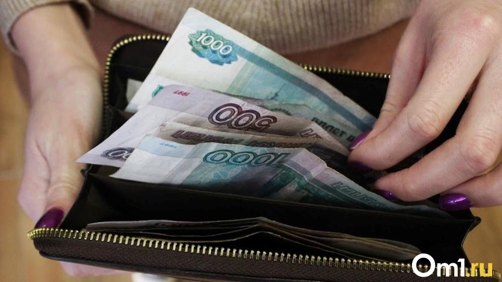 Банк УРАЛСИБ увеличил максимальную сумму кредита по программе «Ипотека 6,5%»