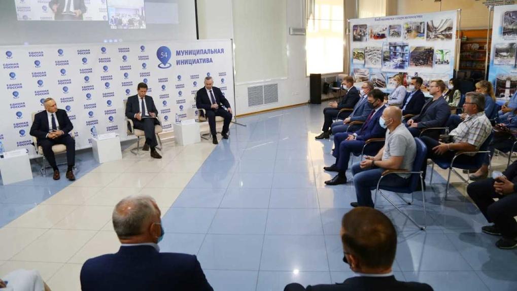 Депутатам Госдумы предложили учитывать мнение жителей малых городов и сёл Новосибирской области