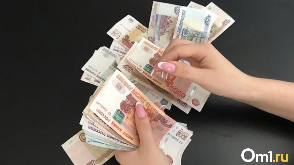 Омичка из-за собственной неосторожности лишилась более 50 тысяч рублей
