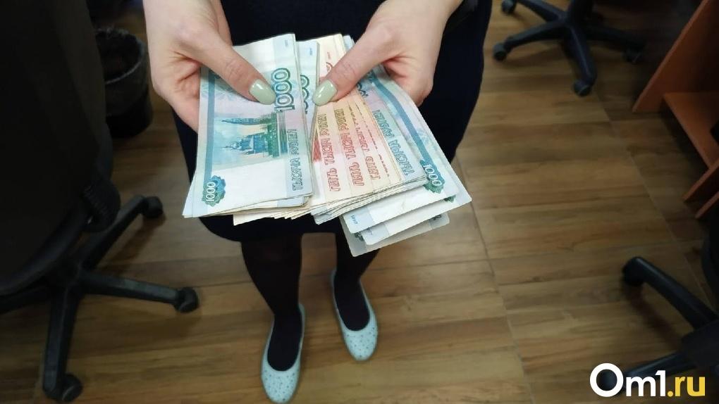 Россияне стали чаще использовать наличные средства