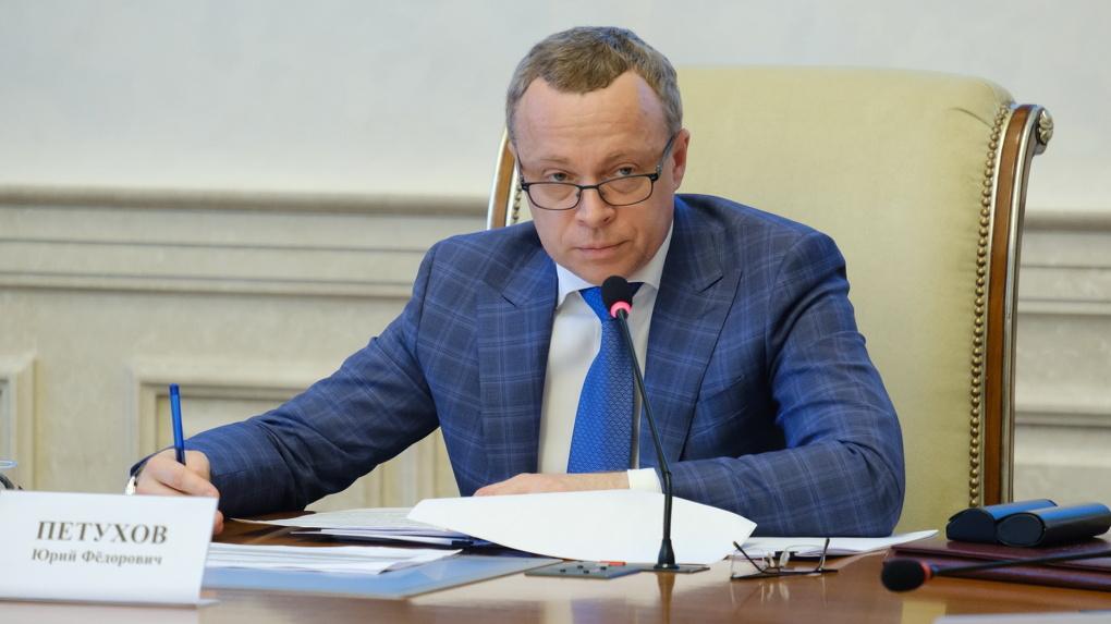 Андрей Травников назначил ответственного за цифровую трансформацию Новосибирской области