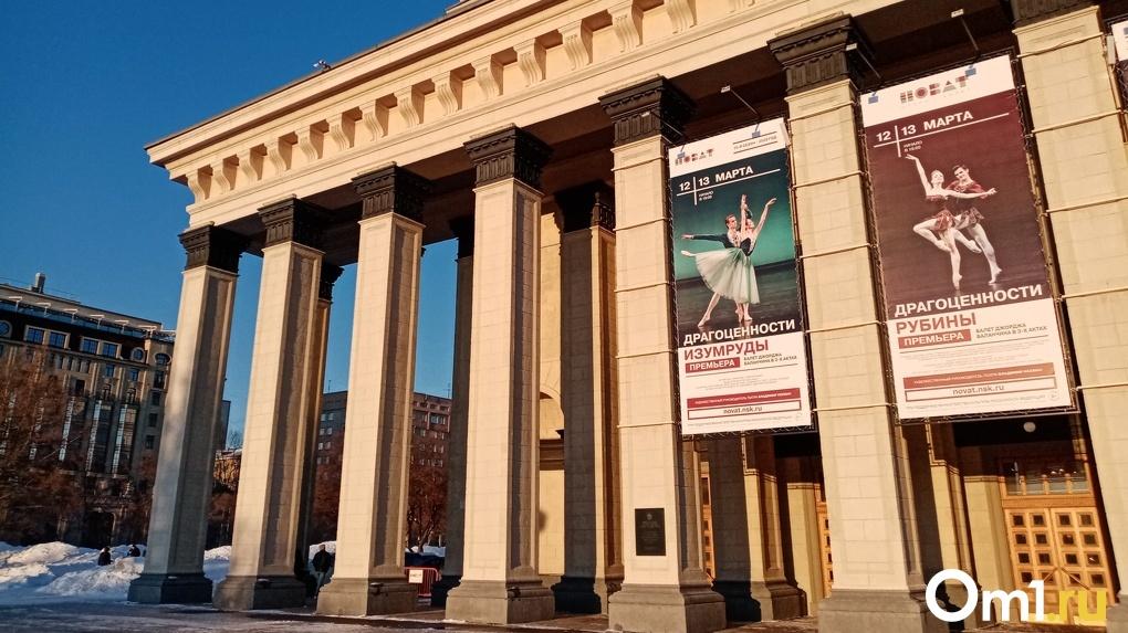 В Новосибирске завершили первый этап реконструкции сквера за оперным театром