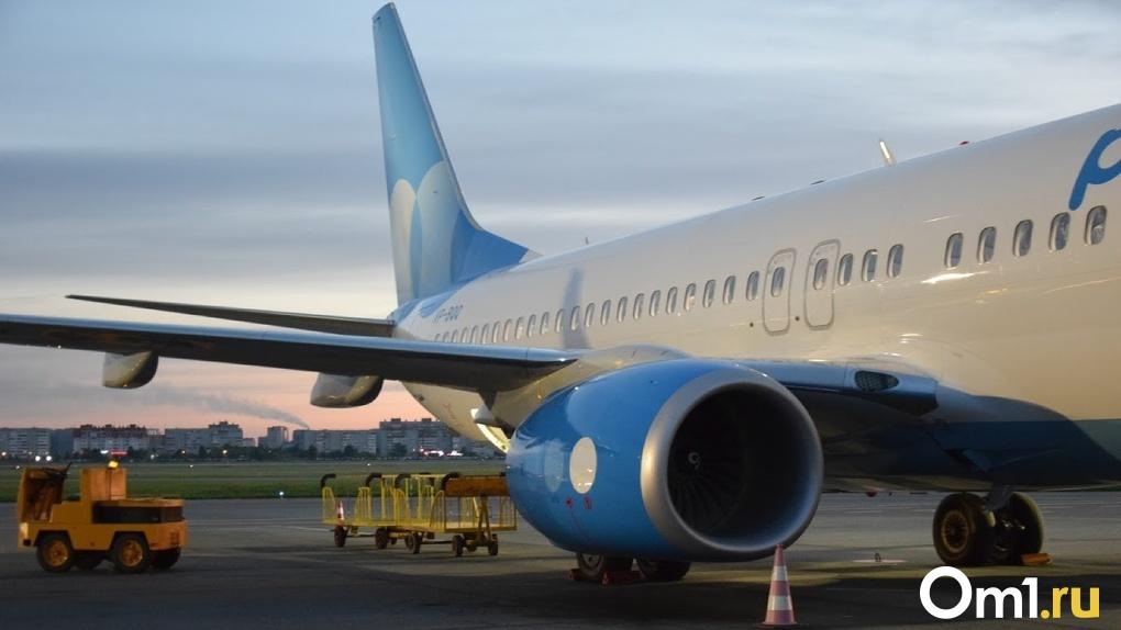 Омский аэропорт может получить часть от 11 миллиардов рублей господдержки