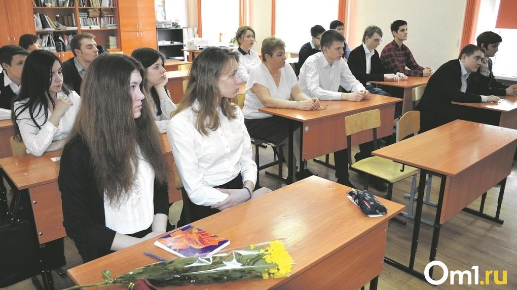 Два лицея под Новосибирском оштрафуют за нарушение антиковидных мер