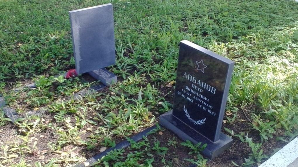Вандалы пытались осквернить могилу омского солдата, павшего в боях за Нижний Новгород