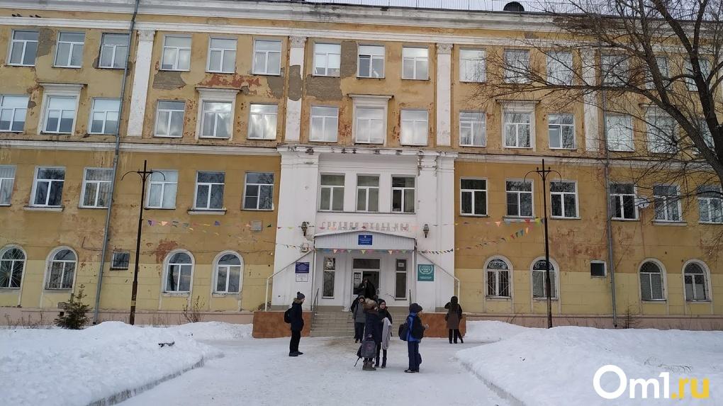 Омским школьникам хотят вернуть деньги за вынужденный проезд до места учёбы и обратно