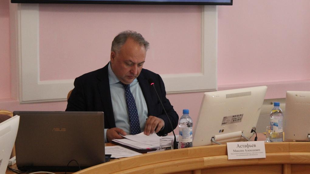 Депутаты одобрили реорганизацию омского УДХБ