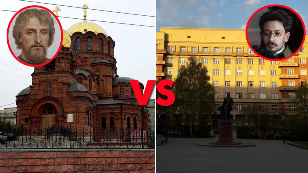 Стыд и раскол общества: в Новосибирске борются против переименования площади Свердлова