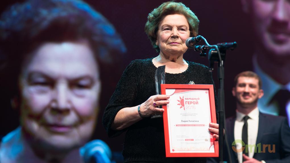 Народному учителю СССР решили присвоить звание почетного гражданина Омска