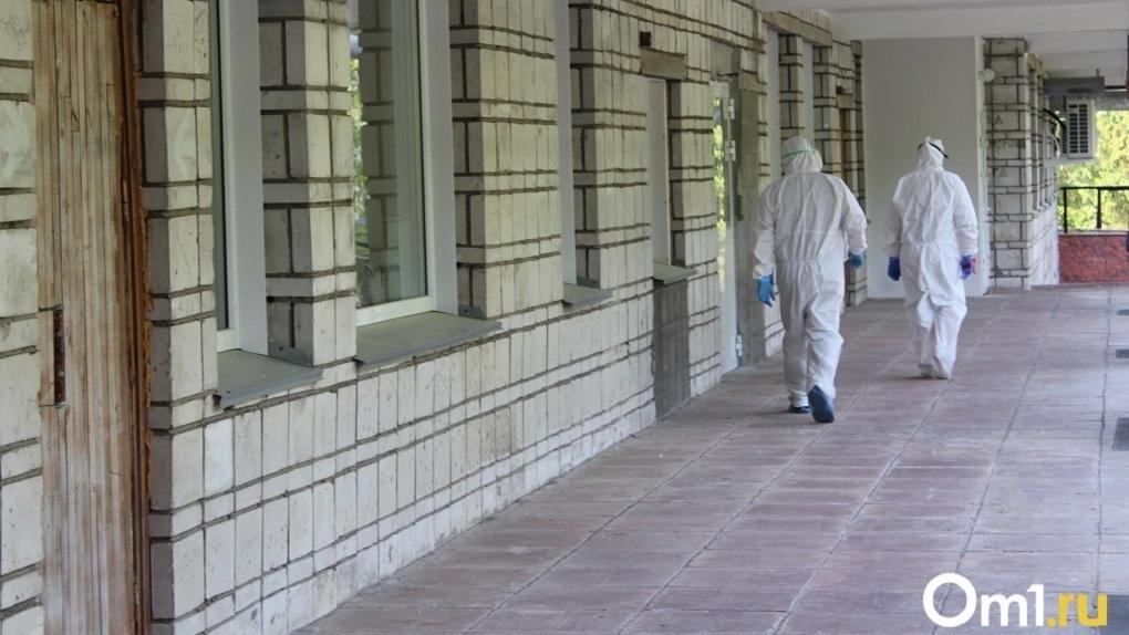 Новосибирская область улучшила позицию в рейтинге СФО по заболеваемости COVID-19