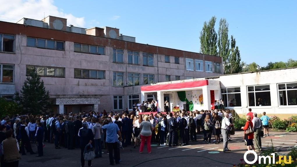 В Госдуме предложили перенести начало учебного года на 1 октября