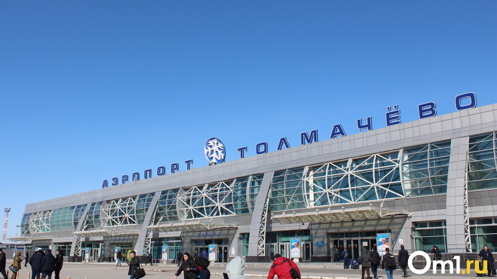 Рейсы самолётов из Новосибирска и Якутска задержали из-за тумана