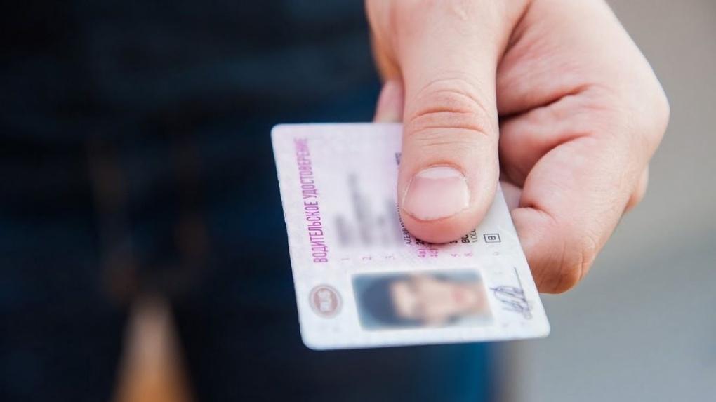 ГИБДД начала выдавать водительские права нового образца