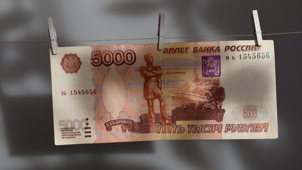 Жителям Новосибирска хватает 500 тысяч рублей на полгода