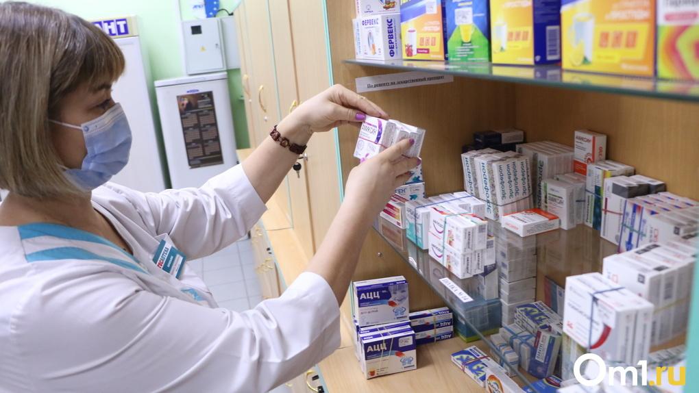 Как найти дефицитные лекарства от коронавируса и ОРВИ в Омске. Инструкция