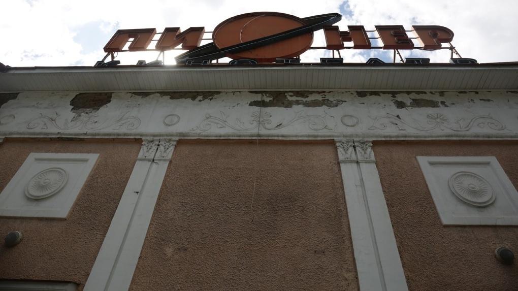 В Новосибирске начинается реконструкция здания для театра Афанасьева
