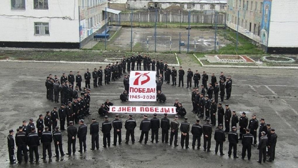 «Выстроились в виде звезды и цифры 75»: новосибирские преступники устроили масштабные флешмобы в колониях