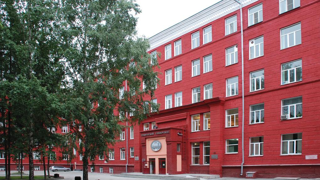 В Новосибирске из-за коронавируса выпускников НГТУ оставят без корочек для дипломов