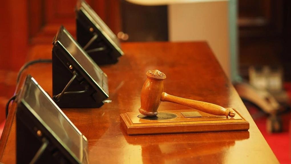Омский юрист не смог признать законной деятельность «Всемирного конгресса украинцев»