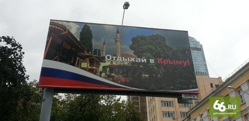 «Каждый третий получает отказ»: в Крыму и Сочи закончились места для туристов