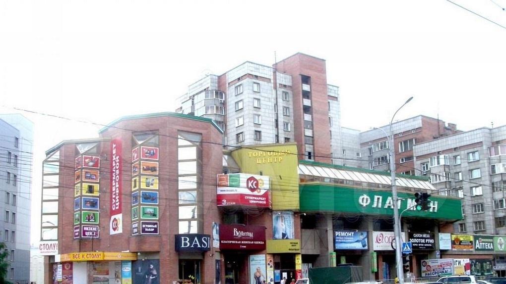 ТЦ «Флагман» продают в Новосибирске за 430 млн рублей