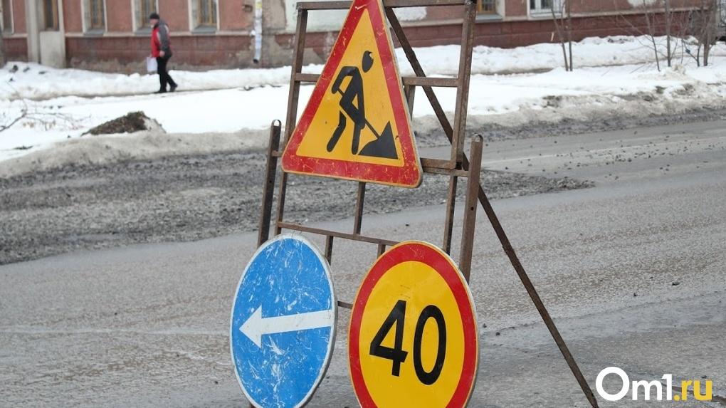 В Омске на полгода перекроют несколько главных улиц Левобережья (Карта)